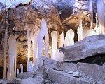 Целительные свойства памятника природы Урала