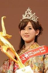 Конкурс красоты: Мисс Япония