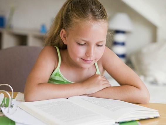 Возможно ли обучение на дому?