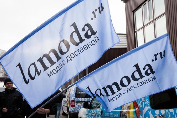 Используйте промокоды lamoda 20%, чтобы совершать выгодные покупки в интернете
