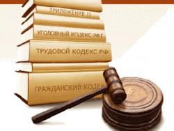 В какой случае требуются услуги адвоката