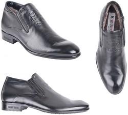 Обувь для современных мужчин