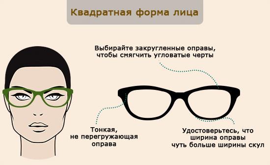 Очки солнцезащитные очки стиль