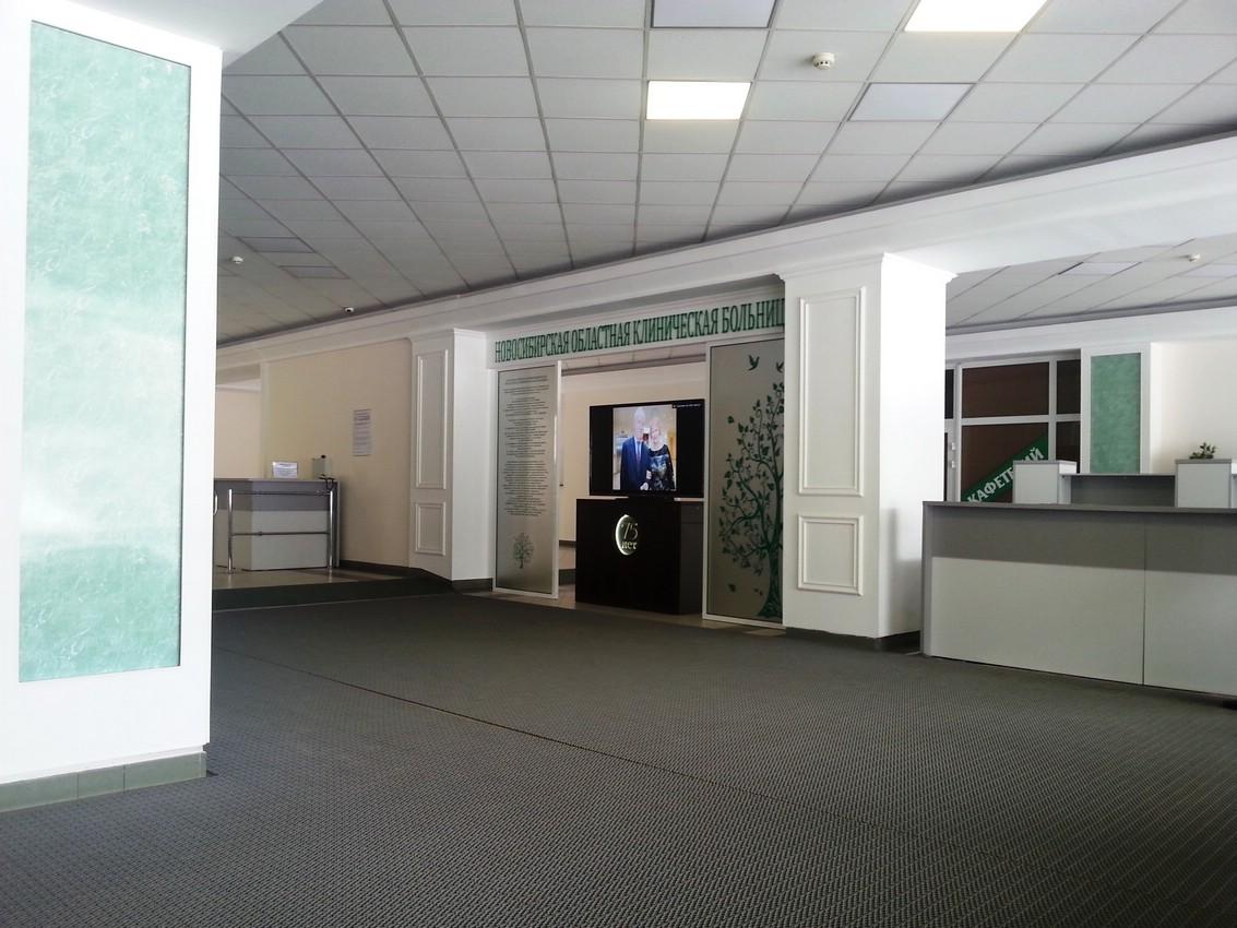 Электронная регистратура майкоп детская поликлиника 2