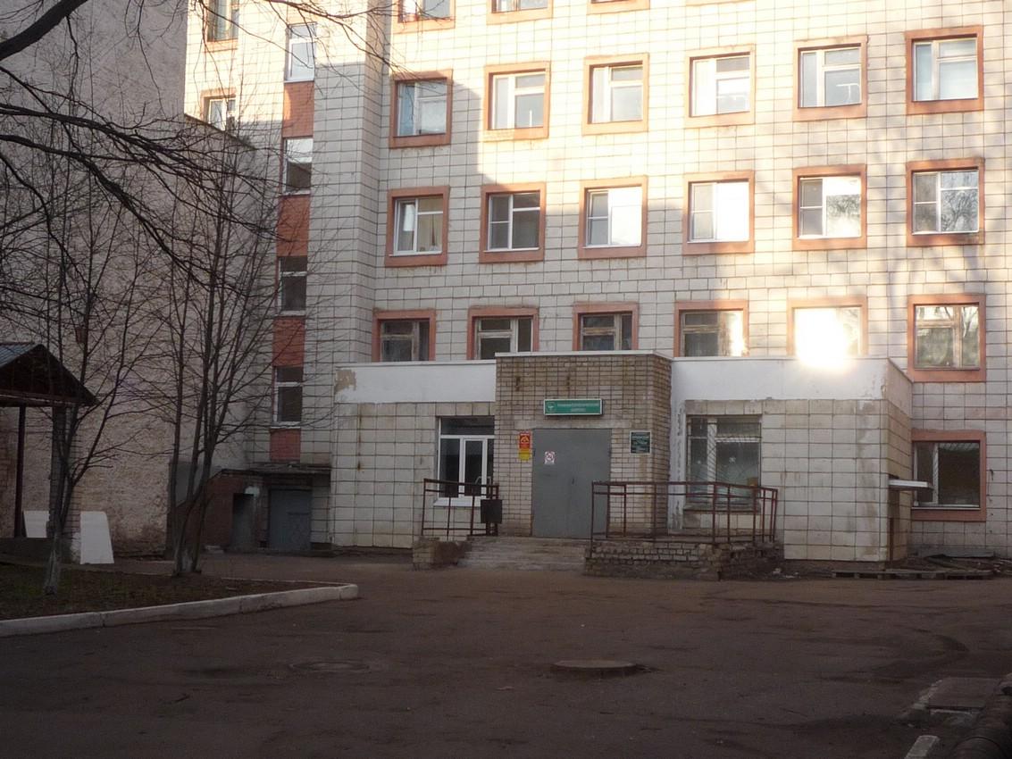 Ветеринарная клиника динго москва